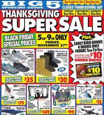 helicopter transporter black friday target big 5 sporting goods black friday ad