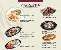 cuisine a la carte a la carte menu at yanagi sushi paso robles