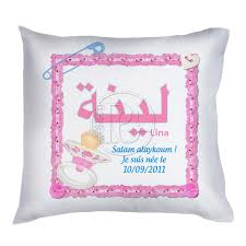 coussin chambre fille beau stickers chambre bebe garcon pas cher 16 coussin chambre