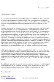 Cover Letter Example For Students Best 25 Sample Of Cover Letter Ideas On Pinterest Sample Of