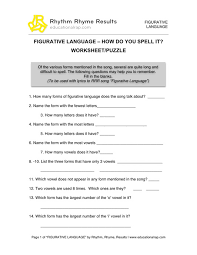 english language arts educational songs free worksheets and