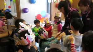 cing birthday party kfc birthday party