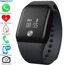 sleep app bracelet images Time owner a88 bluetooth smart bracelet blood pressure oxygen jpg