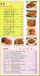 ruyi seafood restaurant in elmhurst queens 11373 menus photos