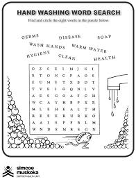 printable hygiene activity sheets free printable word searches or crossword puzzles about hygiene
