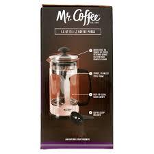 Where To Buy A Coffee Grinder Mr Coffee French Press Bvmc Ac2 Walmart Com