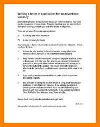17 pdf how to write an application letter address example