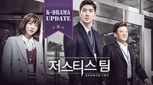 dramafire ugly alert k drama update justice team youtube