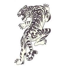 tiger tribal clipart