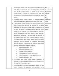 Patent In Resume Manual Of Patent Office Practice And Procedure In India How To File U2026