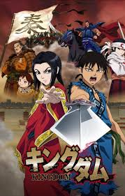 Seeking Saison 1 Episode 1 Vostfr Kingdom Saison 1 Vostfr Animer