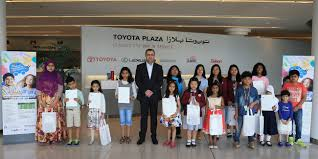 toyota bahrain website