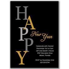 happy new year invitation happy new year invitation happy new year 2018 pics