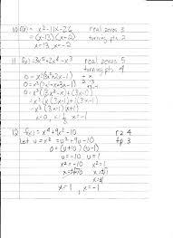 apache math 2010