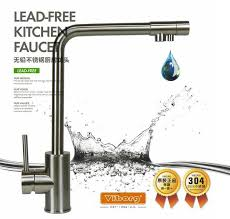 kitchen faucet water filter 2017 viborg 3 way 304 stainless steel lead free kitchen faucet