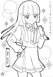 coloring pages glitter force