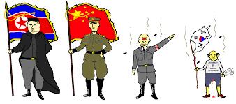 Asia Meme - east asia 4chan flag bearers know your meme