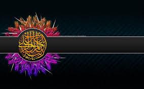 hd wallpapers arab wallpaper hd hdaa3diphone ga