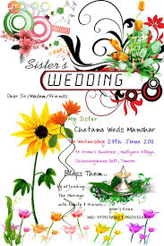 wedding invitation wordings for sister s marriage to friends
