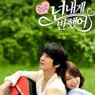 ซีรีย์เกาหลี หนังเกาหลี ดูซีรีย์เกาหลี | ติดตามชมละครเกาหลี หนัง ...