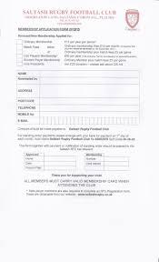 club membership form word format format