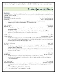 Hvac Resume Examples by Resume Of Justin Joonhee Koo Hvac Controls Technician