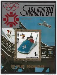 siege social mnh mint stamps winter olympics sarajevo block 1983