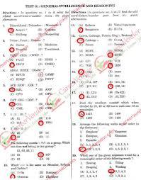ssc je answer keys 25 may 2014 evening shift paper