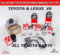 lexus es300 water pump genuine all toyota timing belt kit 3 0 v6 1mzfe engine camry lexus