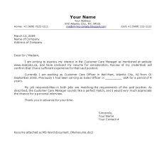lovely sample cover letter for permanent residence application 62