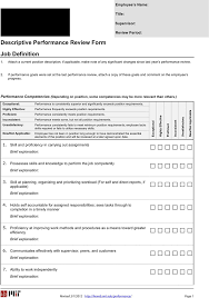 performance evaluation template free template download customize
