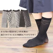 cute stockings jack o lantern rakuten global market short stockings cute polka
