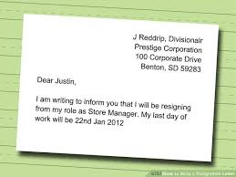appreciation letter to chef patriotexpressus mesmerizing how to write a resignation letter