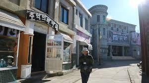 film bioskop indonesia jadul pertooan dan bioskop jadul picture of suncheon open film set