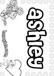 my name coloring pages inspirational name coloring pages 39 for your download coloring