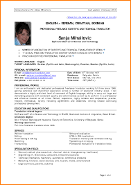 Best Resume Format 1 Year Experience by Sample Marketing Resume 1 Year Experience Paychecksbridge Tk
