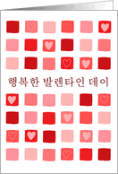korean s day cards from greeting card universe