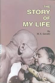 buy the story of my life m k gandhi book online at low prices in