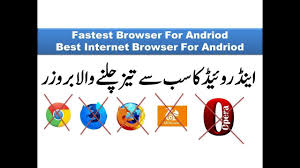 fastest browser for android world best smallest and fastest browser for android best