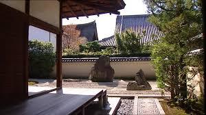 rock garden temple kyoto japan sd stock video 749 494 412