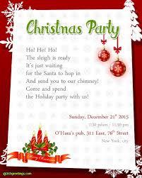 christmas party invitation wording 365greetings com