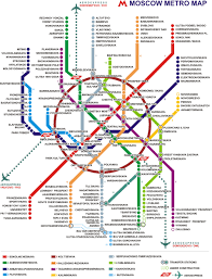 Moscow Metro Map by Vua General Meeting 2017 Russian State Agrarian University