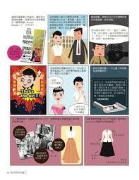 cuisine en ch麩e clair april 2015 書蟲小店the farm of book worm