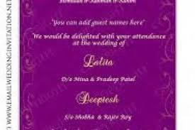 muslim wedding invitation cards designs free 4k wallpapers