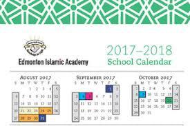 2018 Calendar Islamic Edmonton Islamic Academy Home