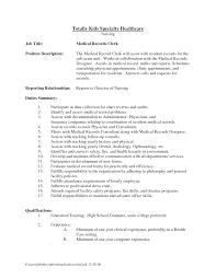 Sample Resume For Police Officer Records Clerk Resume Cv Cover Letter
