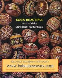 ukrainian easter eggs supplies babasbeeswax online catalogue of pysanky supplies