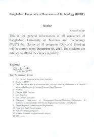 Bangladesh Flag Meaning Bangladesh University Of Business And Technology Bubt