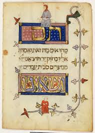 from the jts library the prato haggadah folio 6v the simple