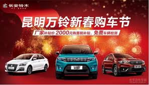 si鑒e toyota orange si鑒e social 100 images imho 黑貘來說2016 clubalogue